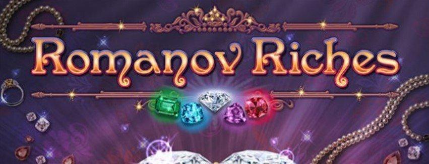 romanov riches er en spennene spilleautomat fra microgaming